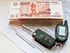 кредит под залог авто без птс