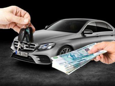 Автоломбард пенза купить автосалон тойота москва официальный дилер цена
