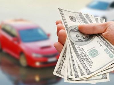 рос авто деньги под залог птс автомобиля